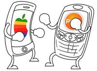 iPhone vs Palm Treo