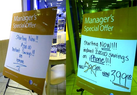 Manager Special Offer on iPhone