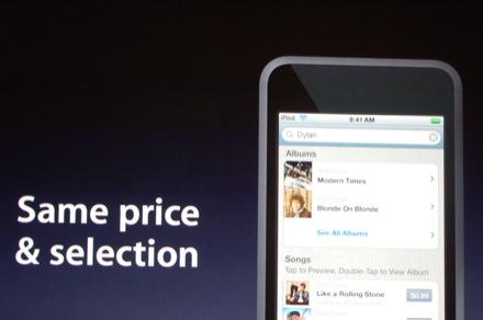 Er is verder geen onderscheid tussen de normale iTunes Music Store en de Wi-Fi iTunes Music Store