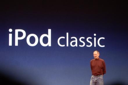 De nieuwe iPod Classic in 80Gb- en 160-GB-uitvoering