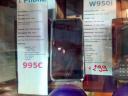 iPhone in Brussel