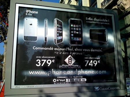 iPhone phoneandphone