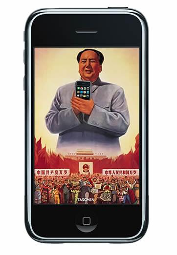 400.000 iphones op netwerk van china mobile