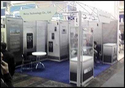 Meizu stand op cebit 2008