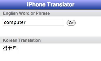 Vertaling iPhone