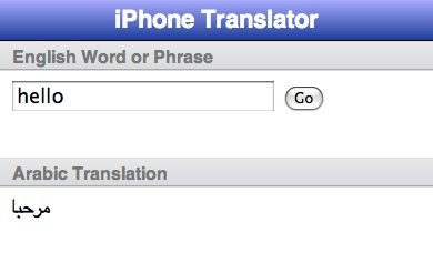 Woorden vertalen, iPhone Translator