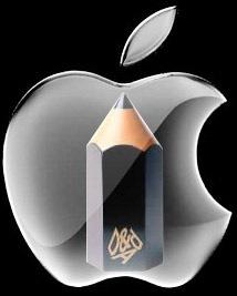 Apple Black Pencil