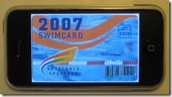 swimcard_thumb