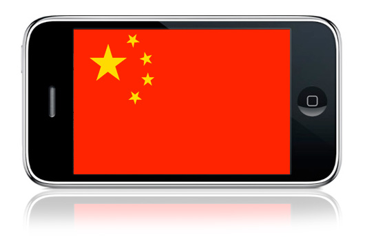 iPhone China Mobile