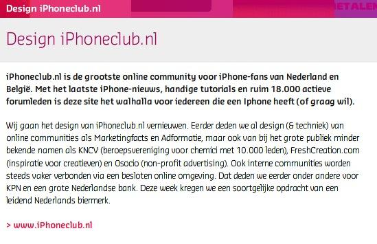 Design iPhoneclub