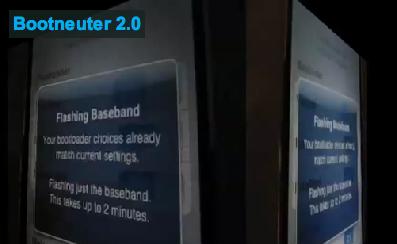 BootNeuter 2.0 - iPhone Dev Team