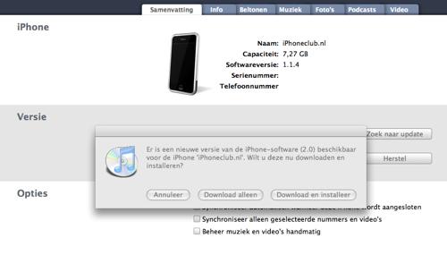 iTunes 2.0 Firmware