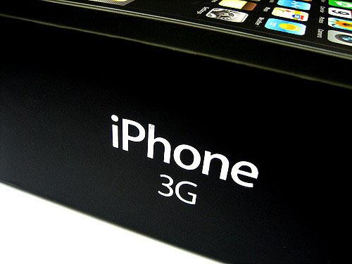 iPhone 3G review: verpakking