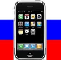 iPhone Rusland