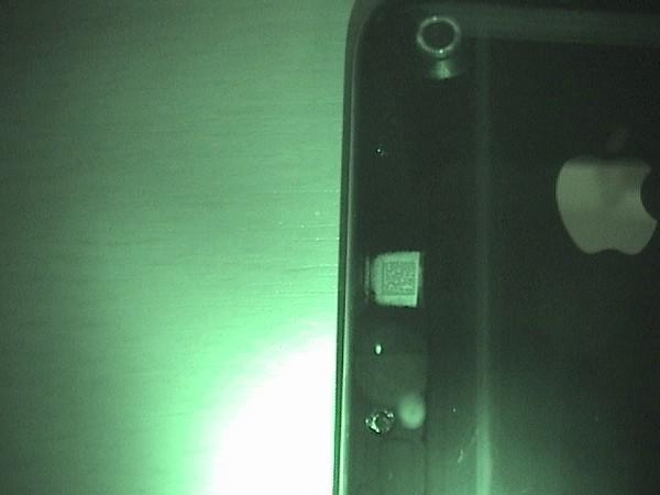 iphone 3g matrix code