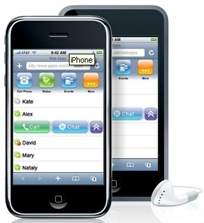iphone devcon