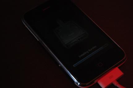 Skype op Fring 3G