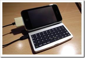 iphone-toetsenbord