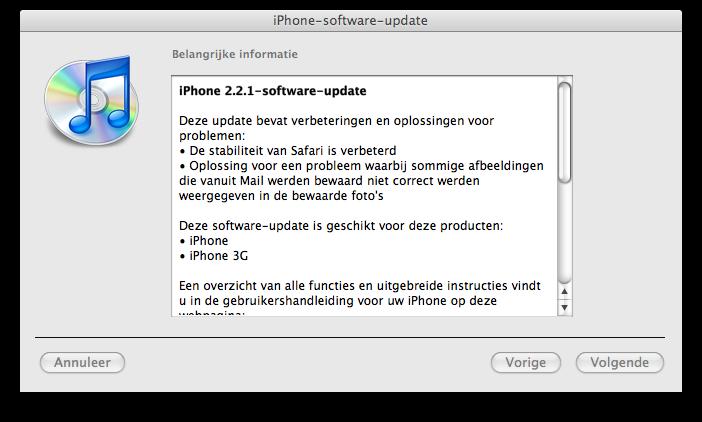 iPhone firmware 2.2.1 - bugfixes