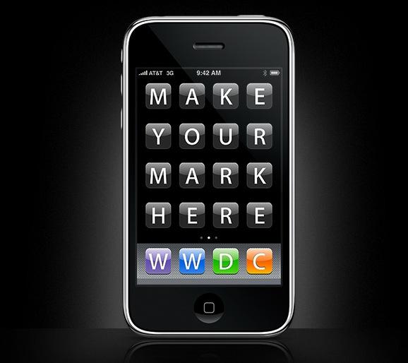 WWDC uitnodiging