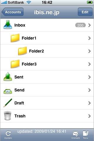 iBis Mail