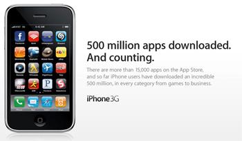 iphone500m