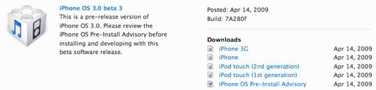 apple-iphone-os3-beta3