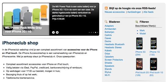 Vernieuwde iPhoneclub Accessoireshop