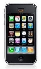 china iphone wo