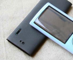 ipod nano met hoesje