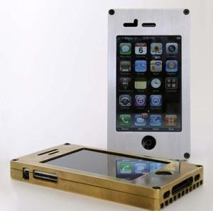 exovault iphone