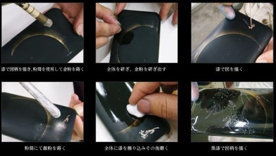 japan texture iphone