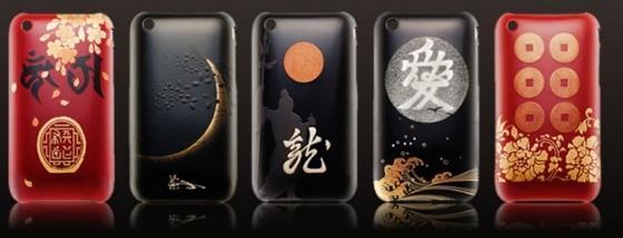 japan texture case