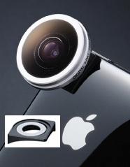 gizmon iphone lens