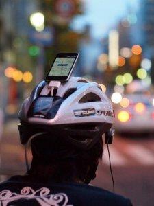 iPhone Helmet