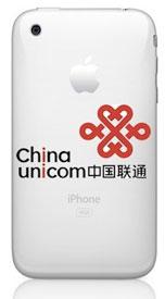iphone china unicom