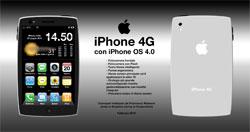 iPhone 4G-concept - Febbraio
