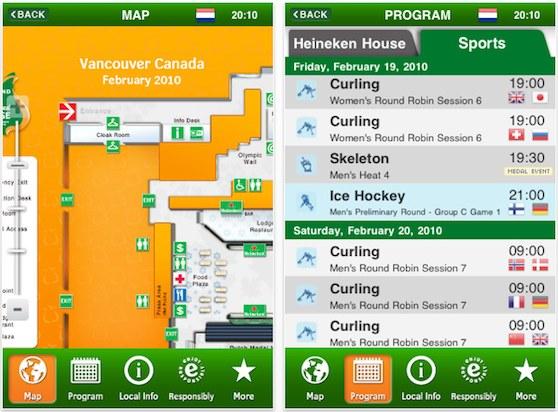heineken holland house screens