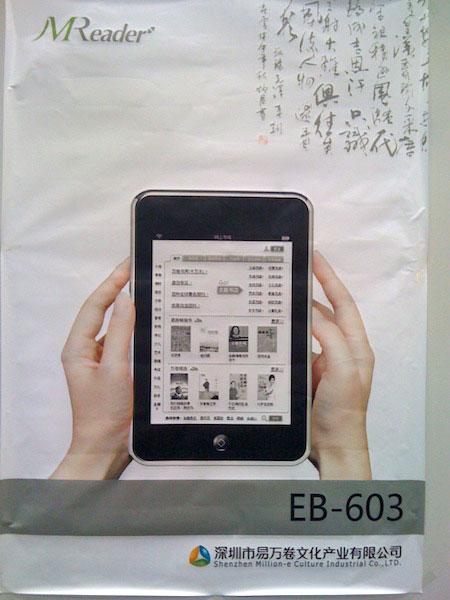 mreader poster