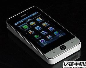 iphone kloon