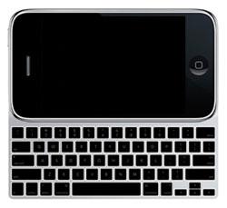 iphone hd slider