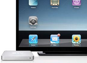 apple tv processor