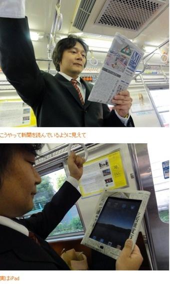 ipad japan krant