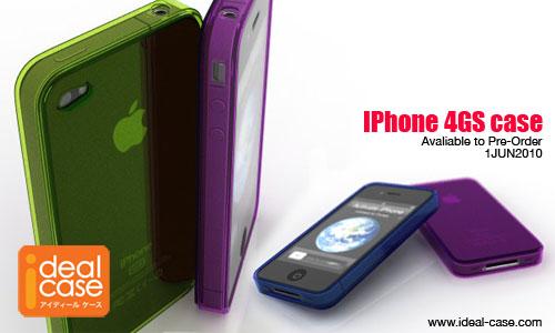 ideal case iphone