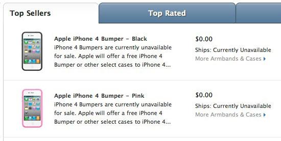 iphone-bumper-apple-store