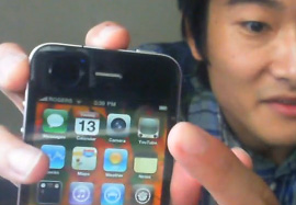 Planetbeing iPhone 4 unlock