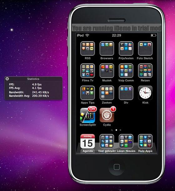 screensplitr