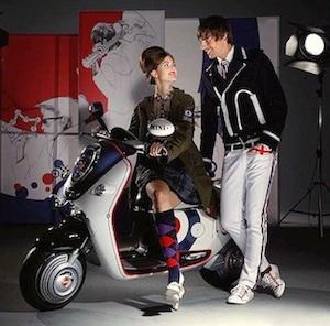 scooter mini