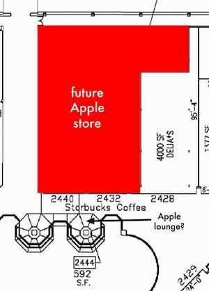 apple store lounge