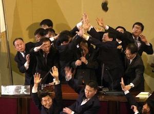 parlement zuid korea